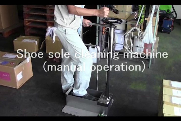 Shoe sole cleaning machine